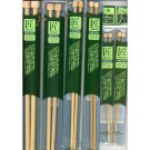 Bamboo Single Point Knitting Needles - 23 cm, 9 1/4""
