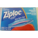 Ziploc Medium Freezer Bags - 17.7cm x 18.8cm - Double Zipper - 50 bags per box