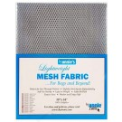 "Lightweight Mesh Fabric, 18"" X 54"", Pewter"