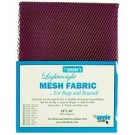 "Lightweight Mesh Fabric, 18"" X 54"", Tahiti"